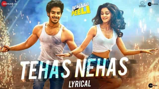 तहस नहस Tehas Nehas Lyrics In Hindi - Khaali Peeli
