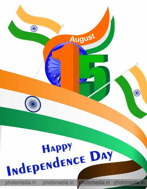 greetings%2Bfor%2Bindependence%2Bday