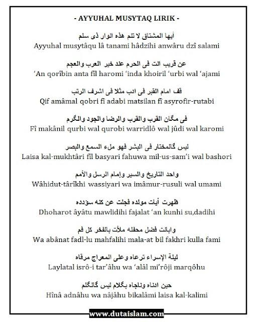 teks lirik ayyuhal musytaq ditulis latin dan arab