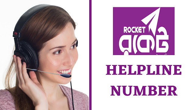 Rocket Customer Care Number - Rocket Helpline Number
