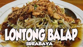 lontong-balap,www.healthnote25.com