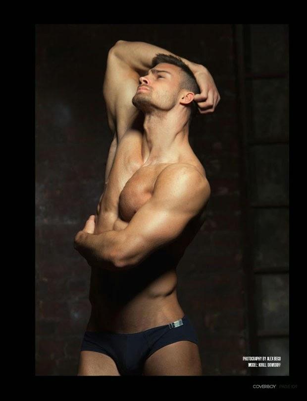 Gay Porn Kiril Dowidoff