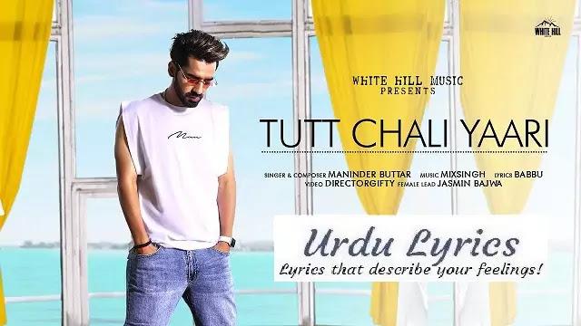 Tutt Chali Yaari Lyrics - Maninder Buttar - Latest Punjabi ...