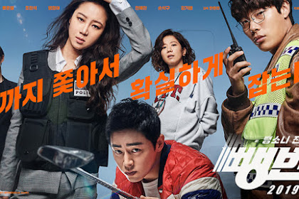 FILM KOREA HIT AND RUN SQUAD SUBTITLE INDONESIA