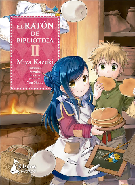El ratón de biblioteca (Honzuki no Gekokujou / Ascendance of a Bookworm), de Miya Kazuki
