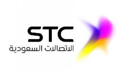 عناوين وفروع وخدمه عملاء stc السعودية 2021