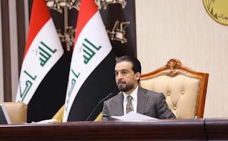 بيان عاجل وهام : لرئيس مجلس النواب محمد الحلبوسي إلى المتظاهرين والشعب العراقي كافة؟؟