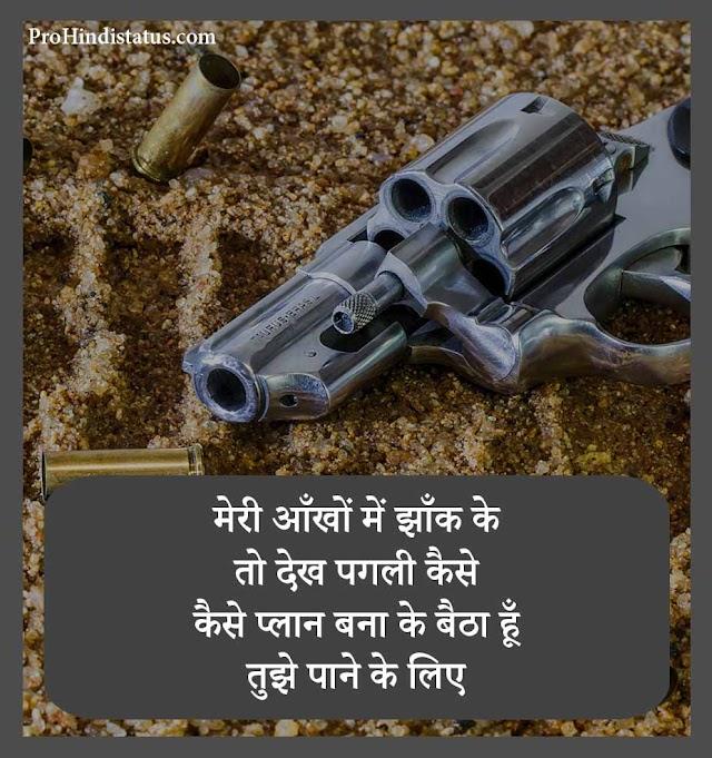 60+ [Best] Dhasu Attitude Status in Hindi And Dhasu Status