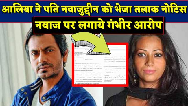 nawazuddin-siddiqui-wife-aaliya-files-for-divorce