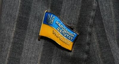 Генпрокуратура потребовала лишить неприкосновенности 5 депутатов Верховной Рады
