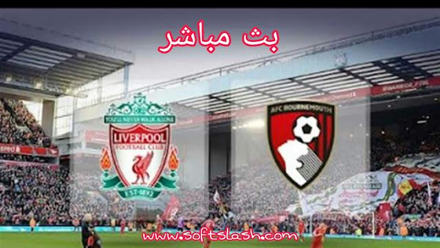 شاهد مباراة Bournemouth vs Liverpool live بمختلف الجودات