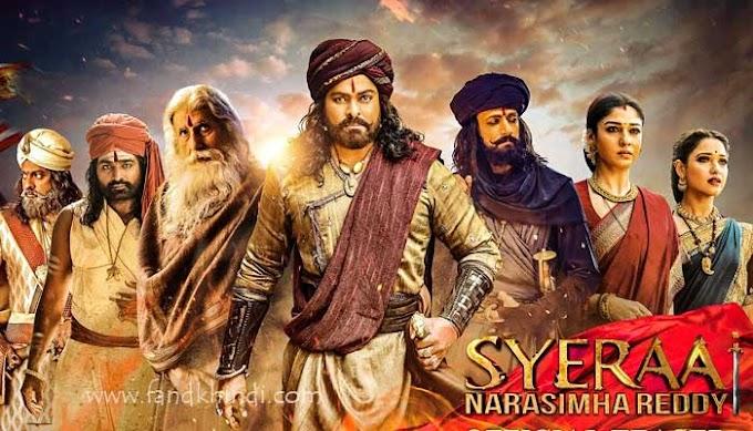 Sye Raa Narasimha Reddy Full Hd Movie Download -Hindi, Tamil, Telugu