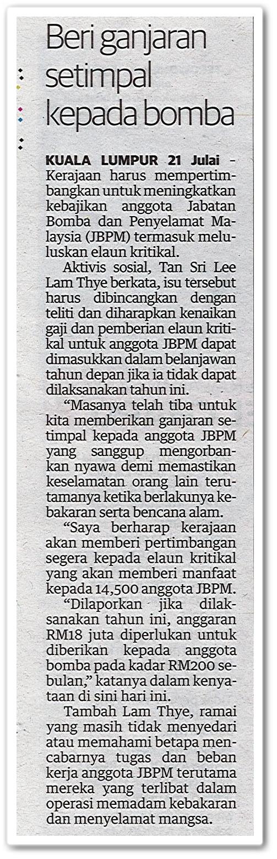 Beri ganjaran setimpal kepada bomba - Keratan akhbar Utusan Malaysia 22 Julai 2019