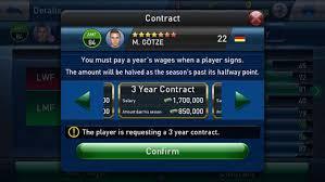 Screenshot: PES CLUB MANAGER APK