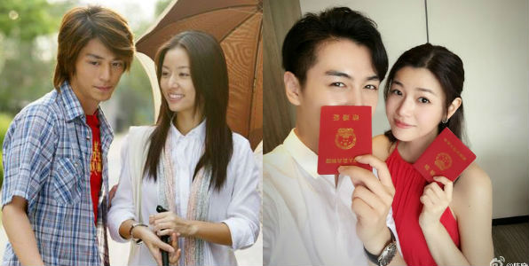 Ruby lin/wallace huo/dating rumor