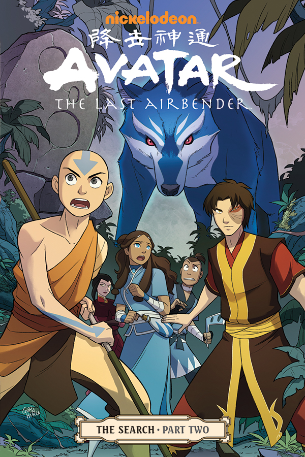 avatar the search 2