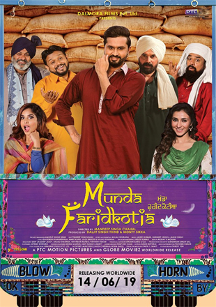 Munda Faridkotia 2019 Full Punjabi Movie Download Hd In DVDScr