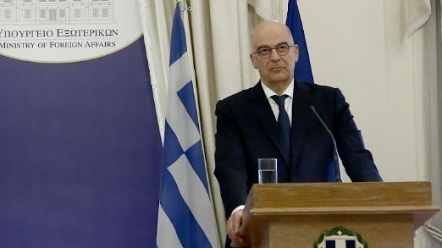 Image result for Νίκος Δένδιας himara
