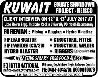 Equate Shutdown jobs in Kuwait July 2017