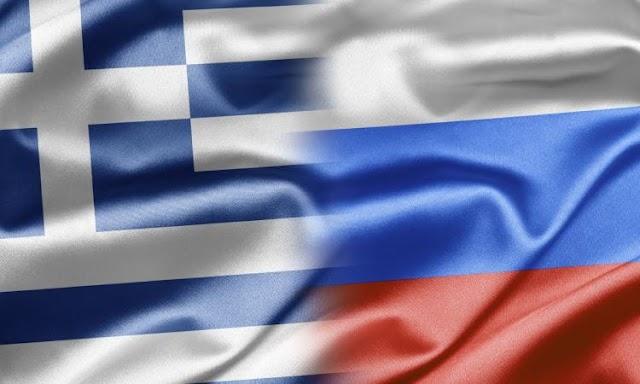 Αθήνα και Μόσχα αναπτύσσουν κοινά έργα σε πολλούς τομείς