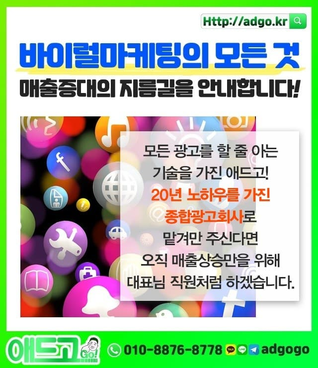서울광진어깨보호대