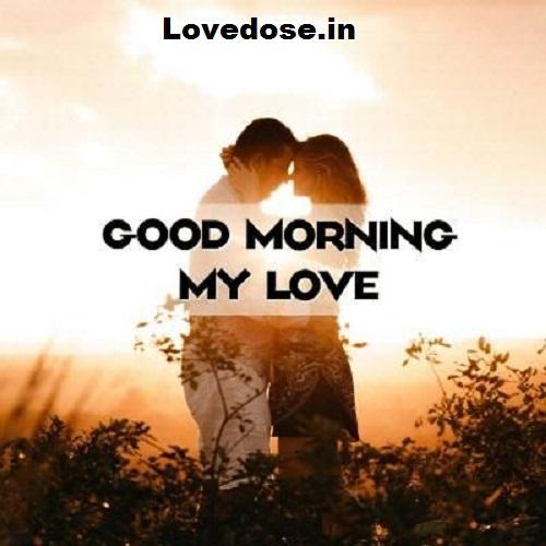 good morning couple image