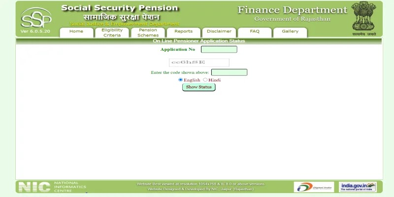 (rajssp) सामाजिक सुरक्षा पेंशन योजना राजस्थान 2021: Rajssp Apply Online, rajssp.raj.nic.in | सरकारी योजनाएँ