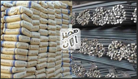 سعر الحديد الأسمنت في الأسواق اليوم 17-5-2018