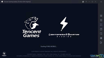 تحميل برنامج tencent gaming buddy 2gb ram