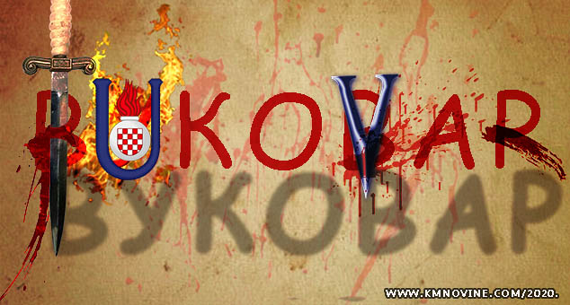 У ЕУ Вуковару захтев да се ни ове године Србима НЕ ОМОГУЋИ употреба ћирилице! #Vukovar #Ćirilica #Pismo #Zabrana #EU #Evropa #Vrednosti #Mržnja #Zločin #Srbi #Teror