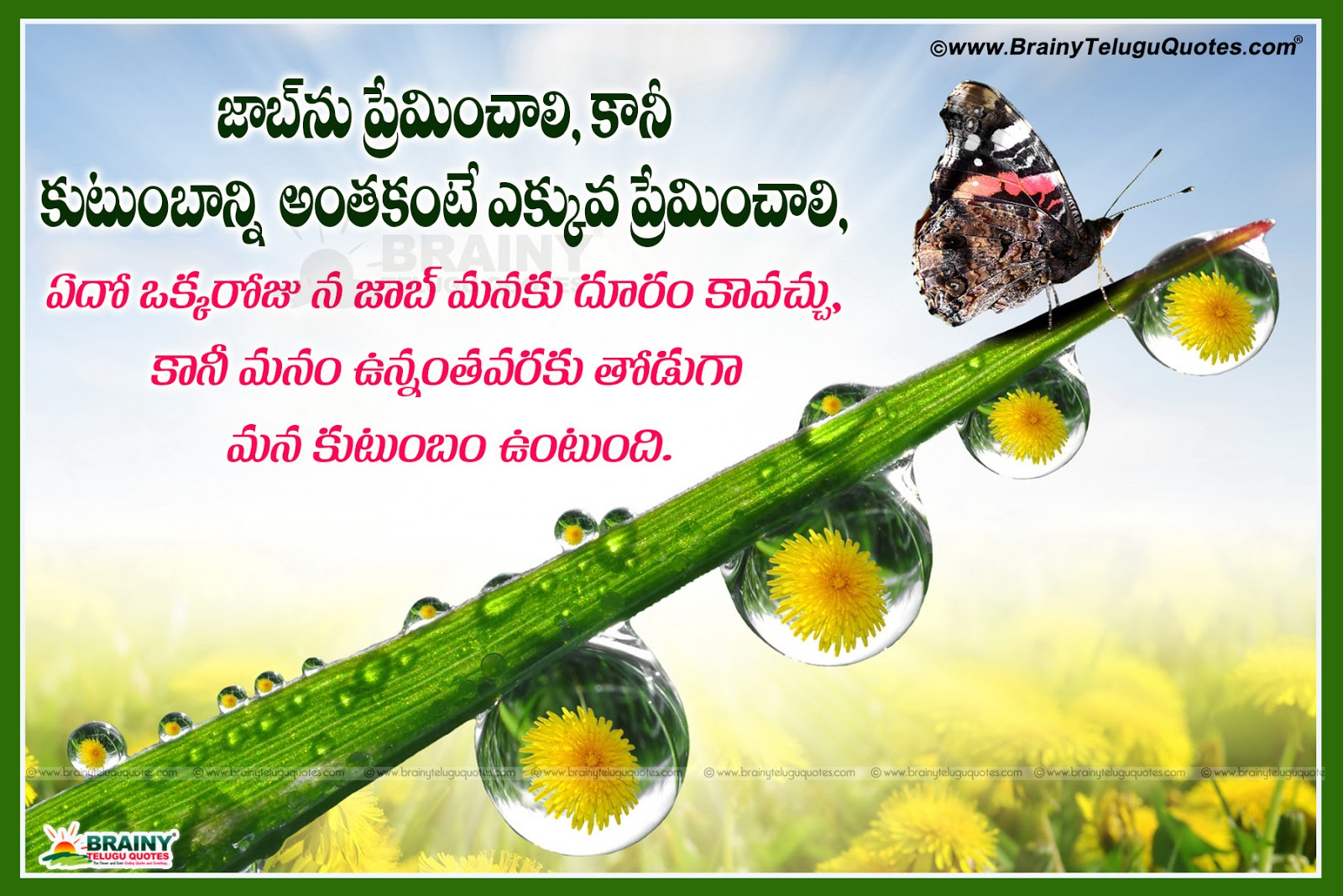 Telugu Best Family And Relationship Best Attitude Change Quotes For Better Life
