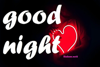 good night love image
