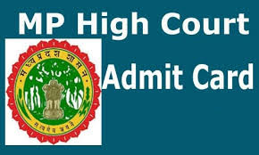 MP High Court Civil Judge Admit Card