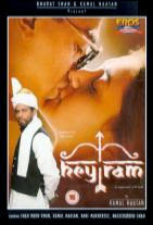 Watch Hey Ram Online Free in HD