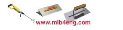 الأدوات المستخدمة في سيكا توب ١٠٧