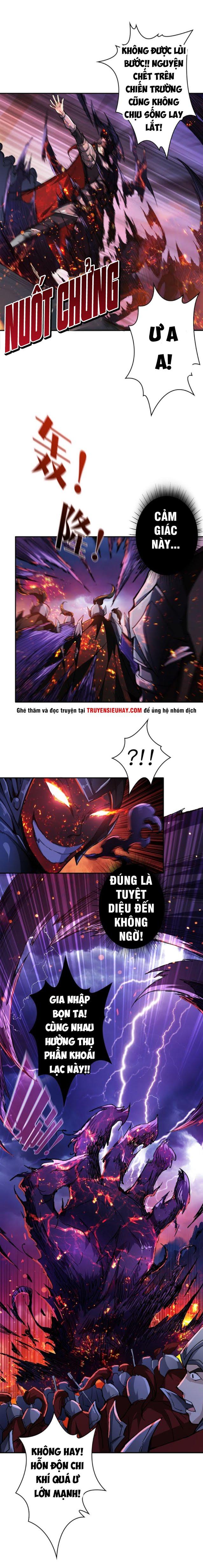 Phệ Thần Kỷ chap 0 - Trang 4