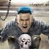 برنامج رامز مجنون رسمي مع علي معلول