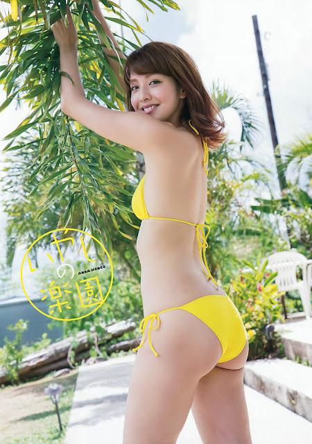 Hot girls Sexy bikini Porn idol Kikkawa You & sengoku Minami 4