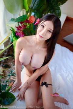 Em châu Á chơi cộng anh tây