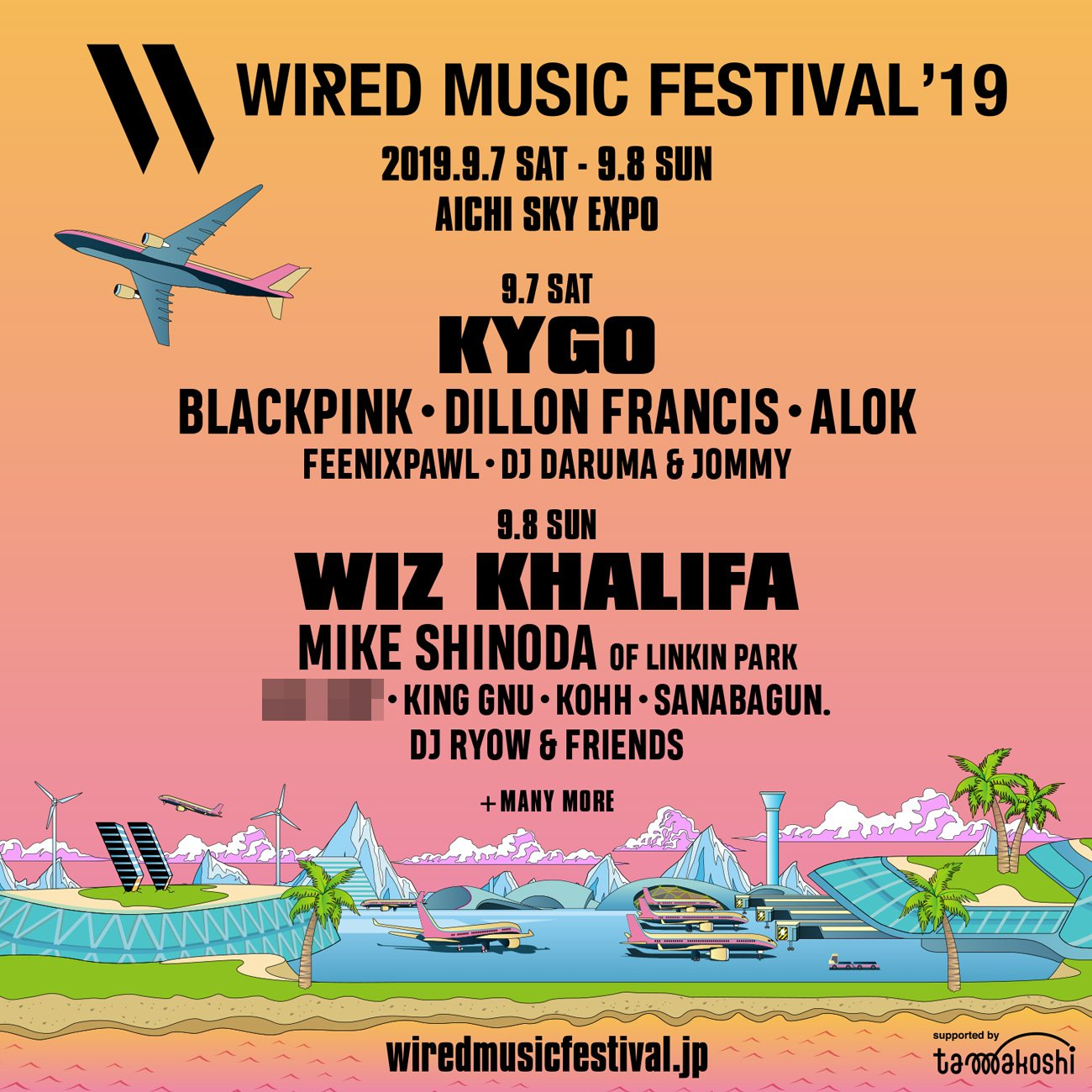 #BLACKPINK To Attend WIRED MUSIC FESTIVAL In Japan