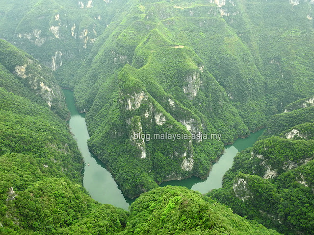 Yunyang Longgang National Park Chongqing