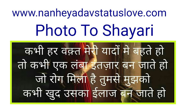 top shayari photo