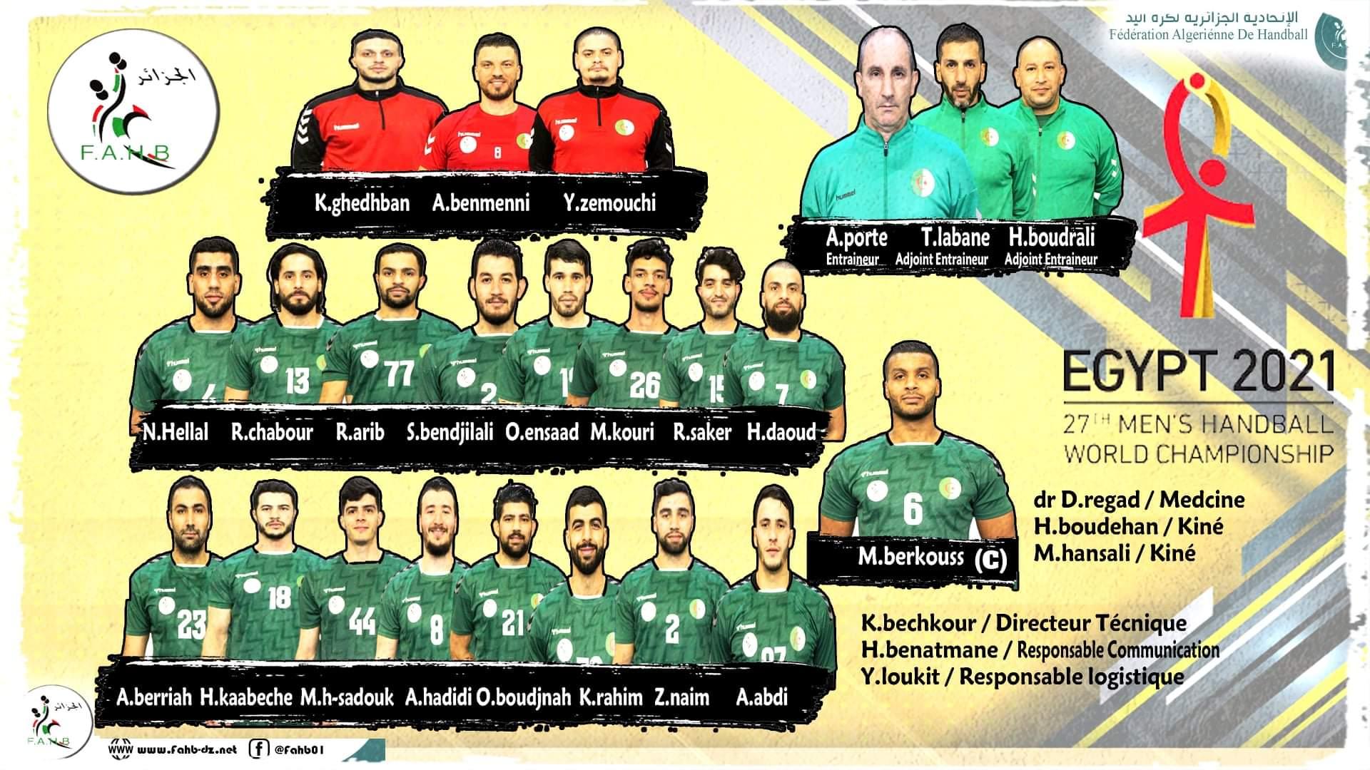 بطولة العالم لكرة اليد: آلان بورت يكشف عن القائمة النهائية للمنتخب الجزائري