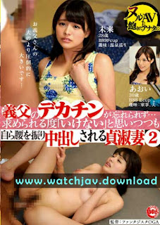 JAV Film With Eng Sub HAR-012 Prestige