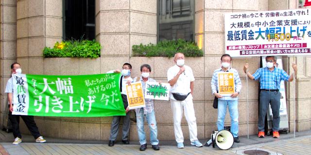 最低賃金審議会の答申がわずか1円の引き上げにとどまったことに抗議して元町商店街東口で宣伝する筆者ら