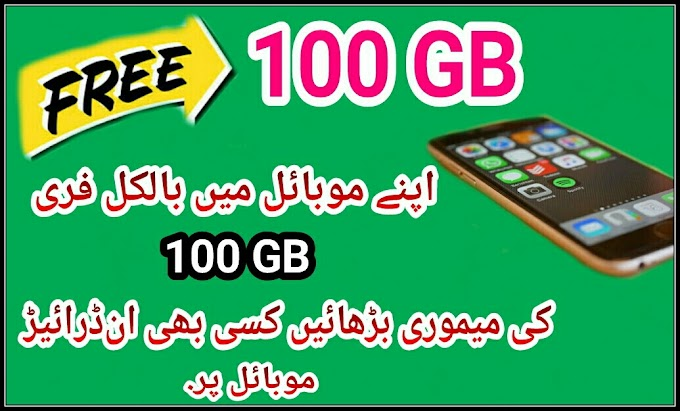 Now Get Free 100Gb Cloud Space On Your Android Phone Free