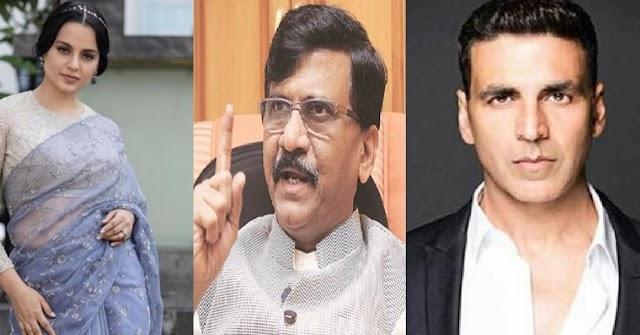 शिवसेना नेता संजय राउत ने साधा अक्षय कुमार पर निशाना, कहा कंगना के मुम्बई वाले बयान पर अक्षय को देनी चाहिए प्रतिक्रिया, क्या मुम्बई सिर्फ पैसे...