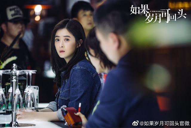 if time flows back chinese romance
