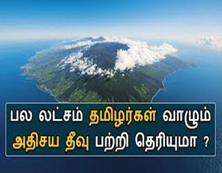 Pala Latcham Tamilarkal Vaazhum Athisaya Theevu