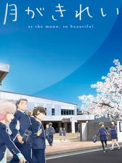 Assistir Tsuki ga Kirei – Episódio 6 Online